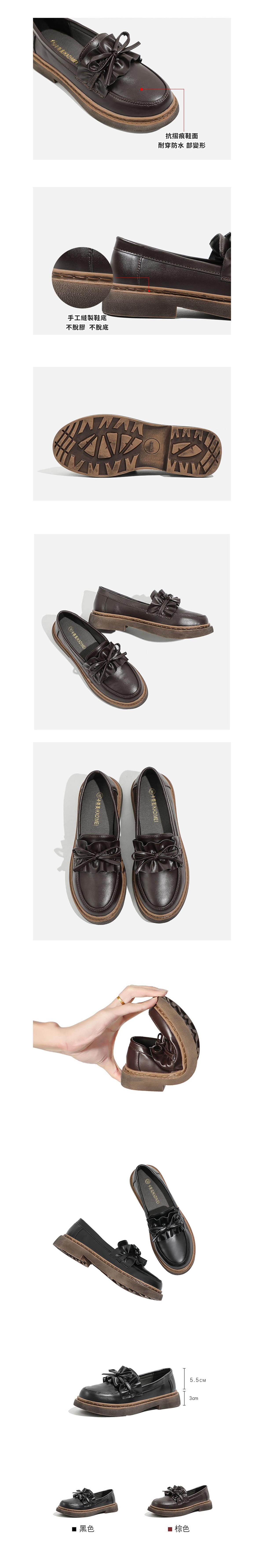 蝴蝶結樂福低跟皮鞋.35~40