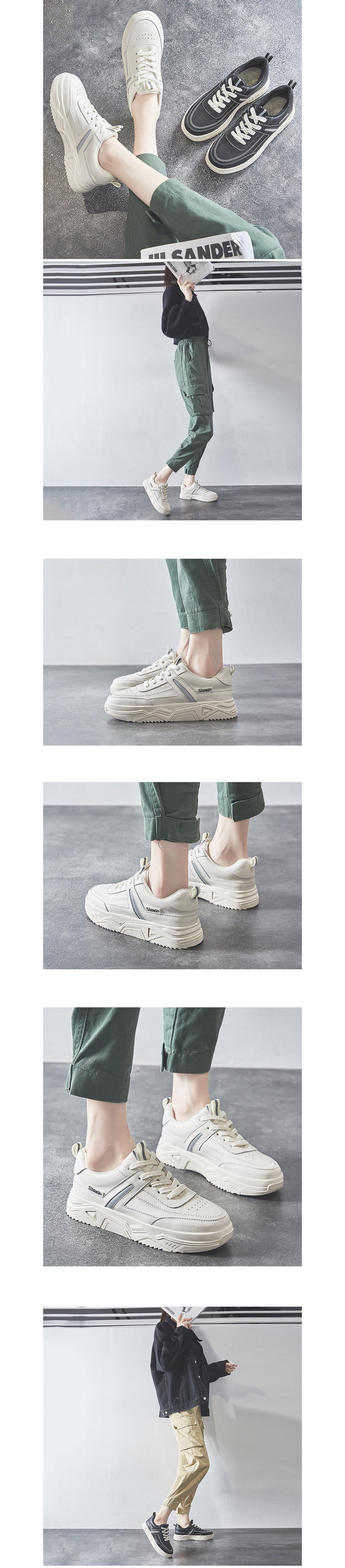 簡約牛皮純色綁帶厚底板鞋