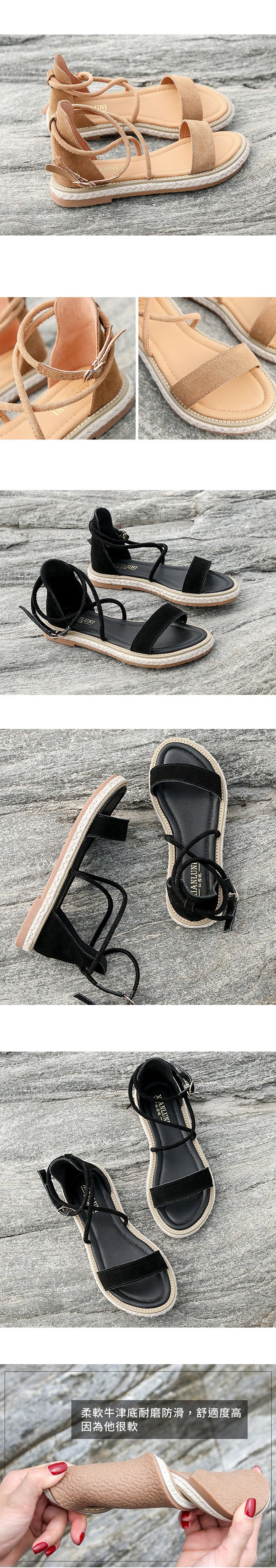 羅馬真皮一字綁帶平底鞋