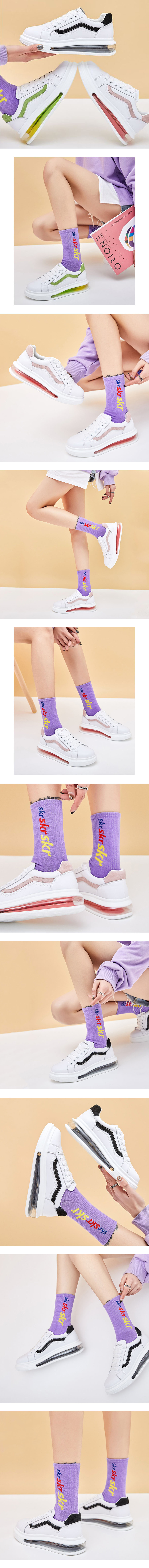 百搭皮革氣墊小白鞋.3色
