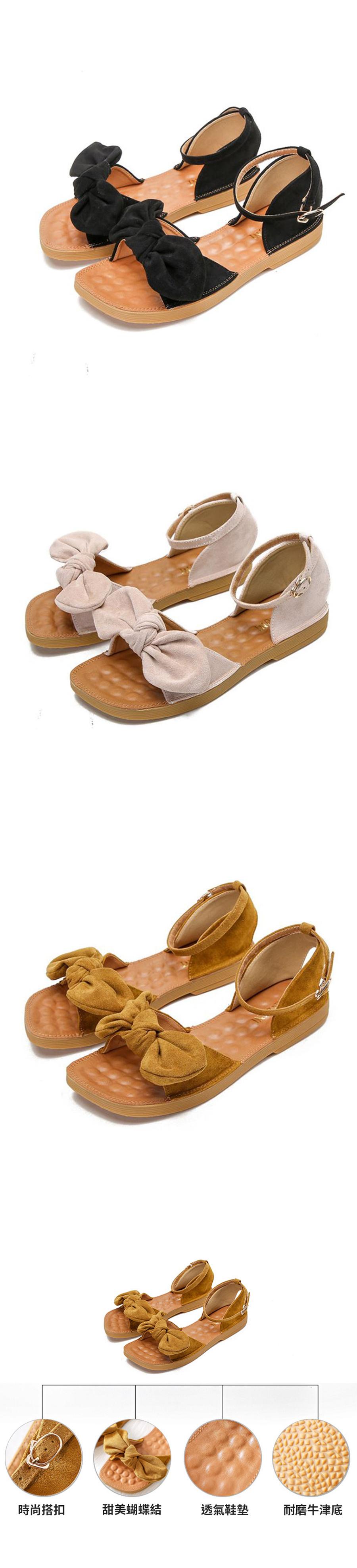 舒適感一字蝴蝶結涼鞋.有大碼.3色