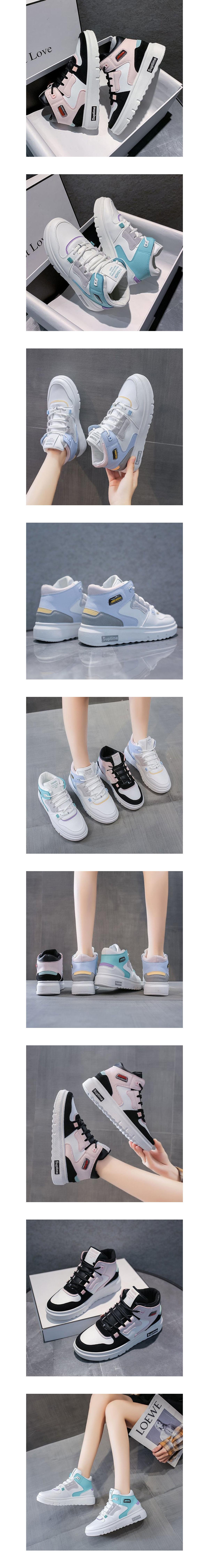 休閒厚底高筒鞋