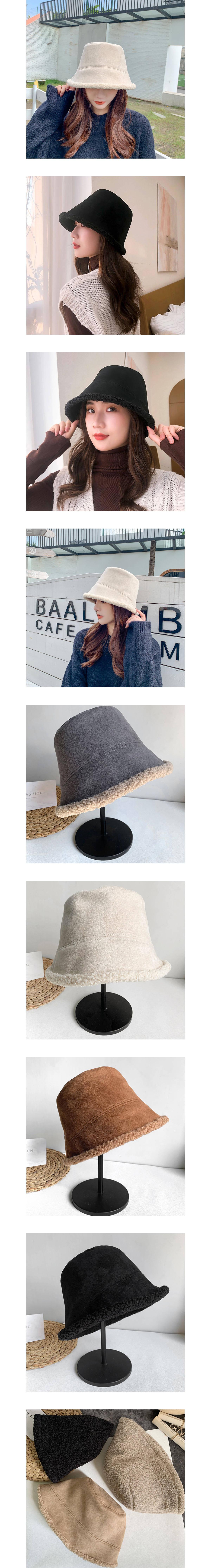 純色麂皮加絨兩用漁夫帽