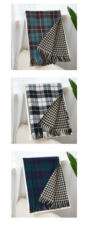 雙面雙色格紋舒適絨圍巾(8色)