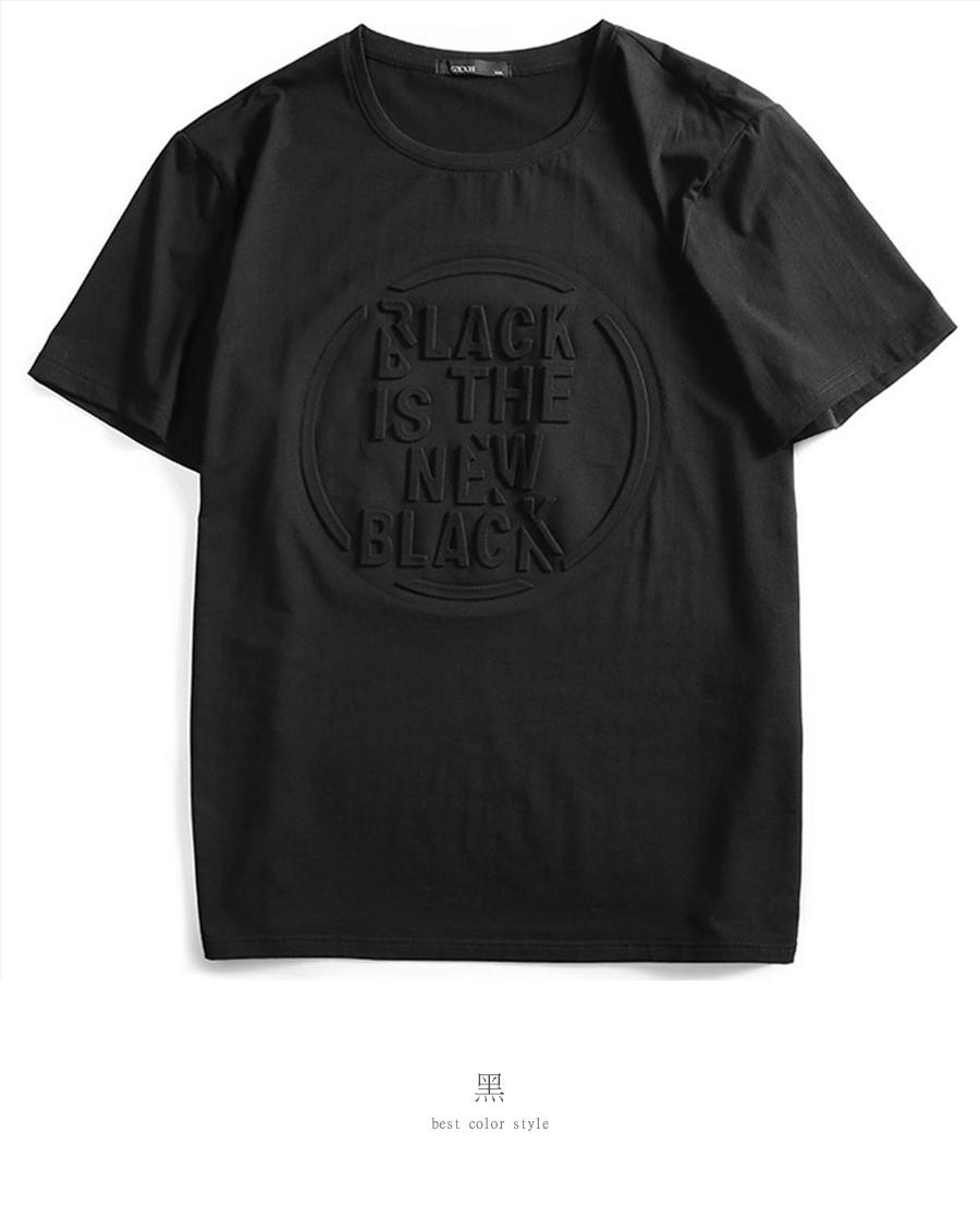 大尺碼.英字立體壓紋短袖T恤