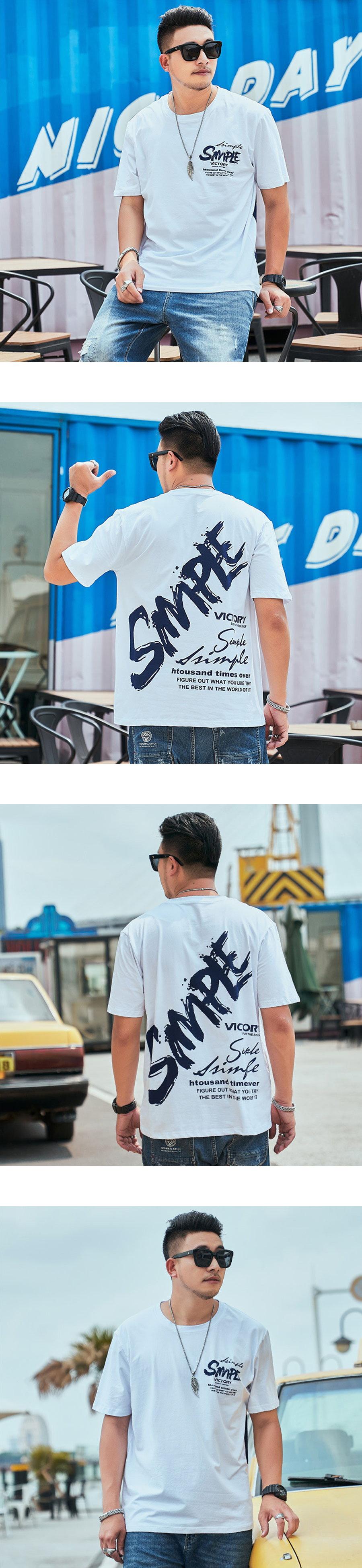大尺碼.簡單生活印花短袖T恤