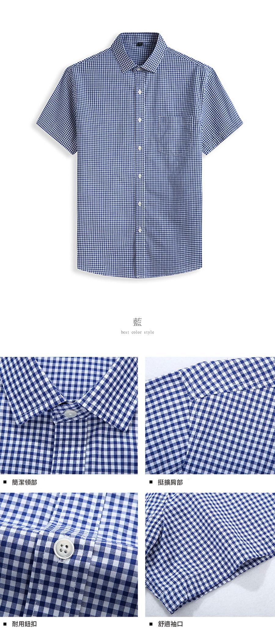 大尺碼.細格紋 純棉短袖襯衫