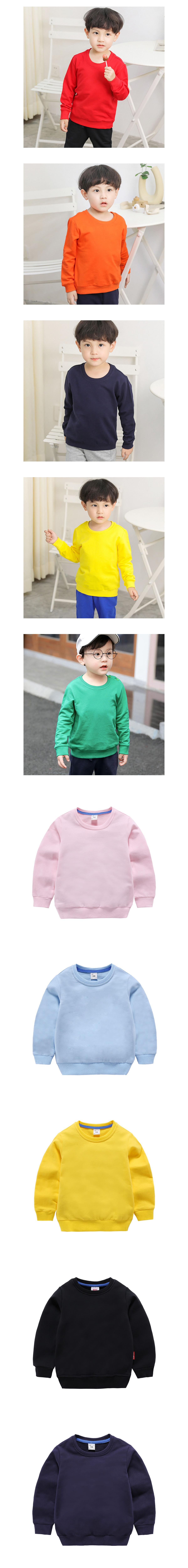 多組優惠.兒童純色寬鬆圓領長袖上衣.童裝