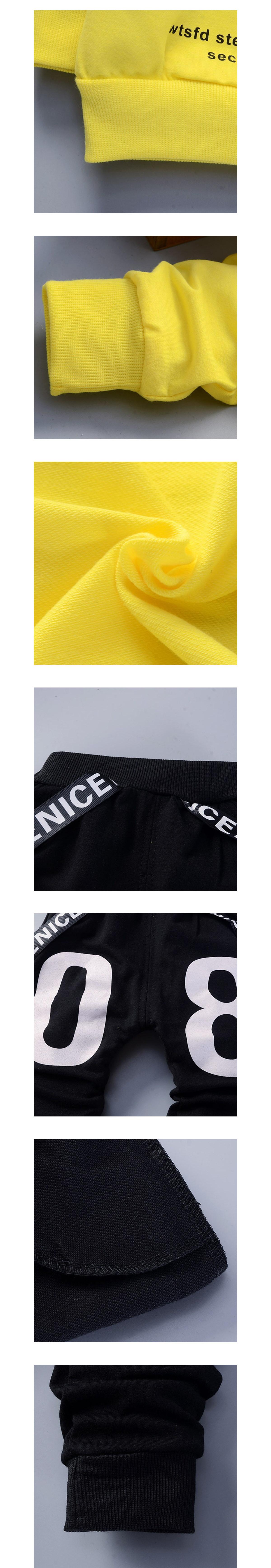 套裝.08問號運動織帶褲兩件組.童裝