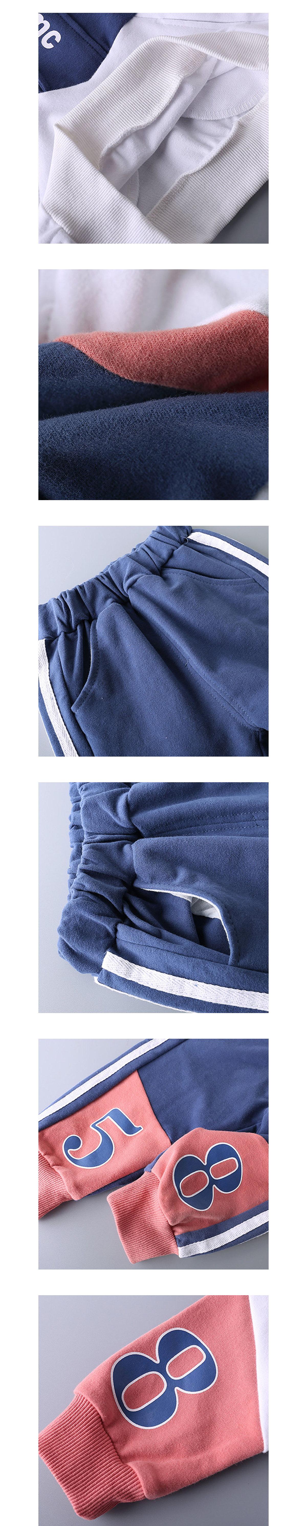 套裝.時尚立領58拼接口袋上衣兩件組.童裝
