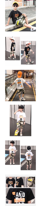 套裝.中大童街頭迷彩兩件組.童裝