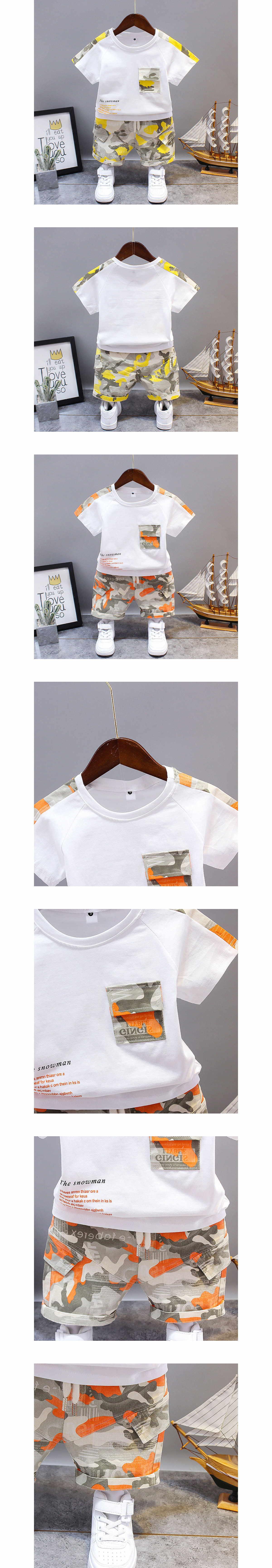 套裝.兒童圓領迷彩短袖兩件組.童裝