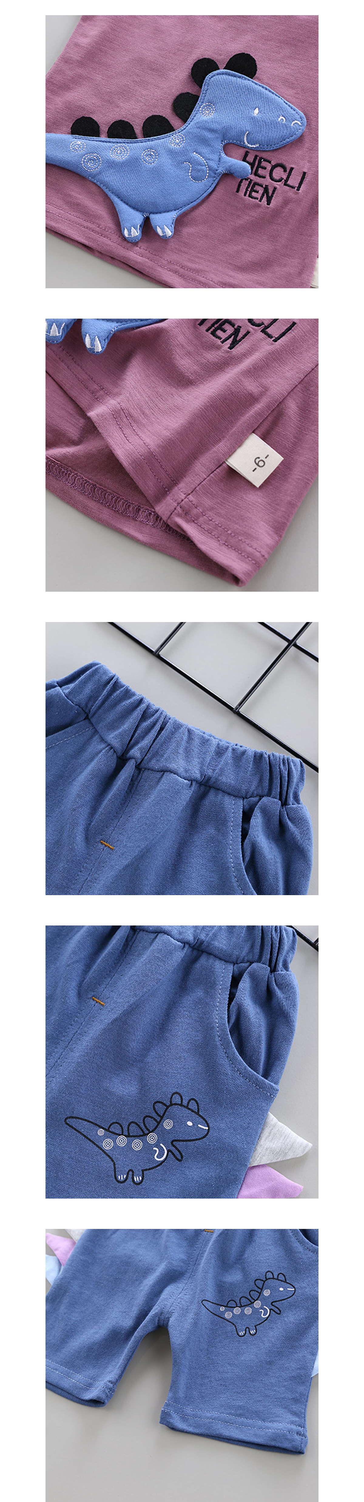 套裝.立體劍龍娃娃造型上衣兩件組.童裝