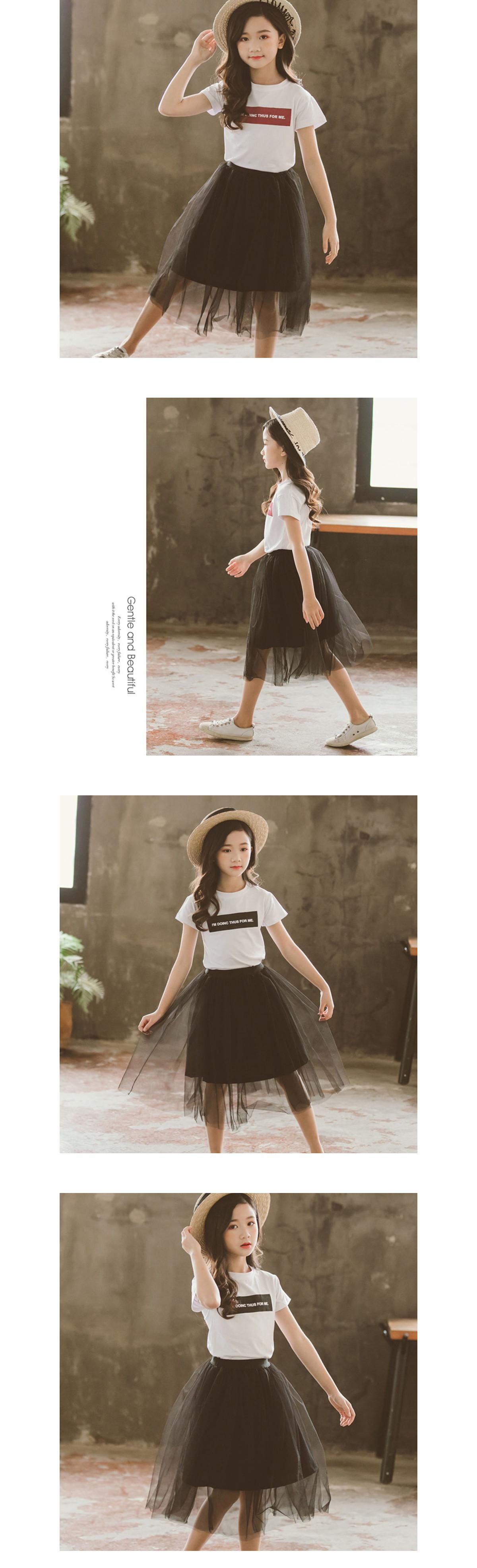 套裝.女童美版上衣紗裙兩件組.童裝