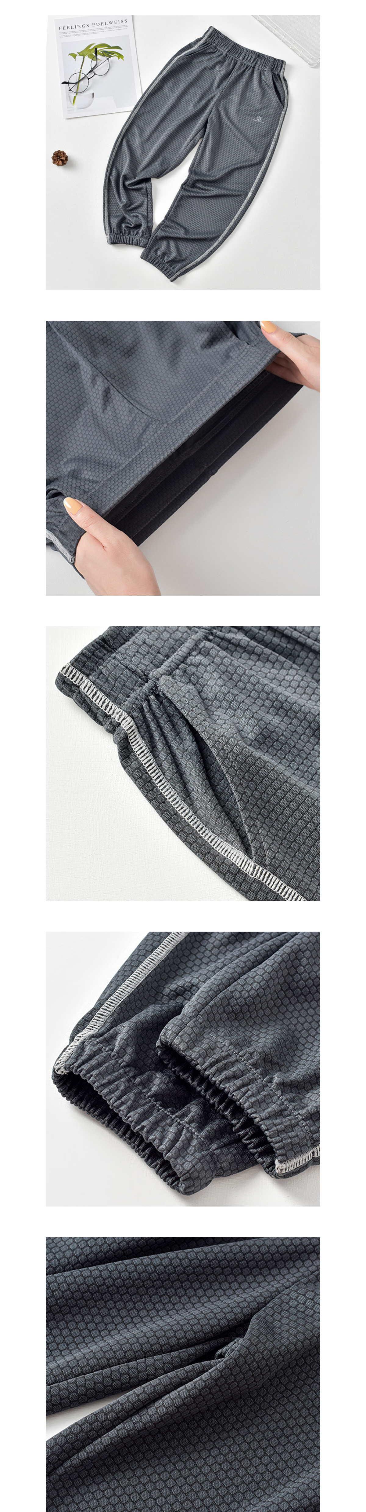 冰絲科技降溫透氣兒童涼感褲.童裝