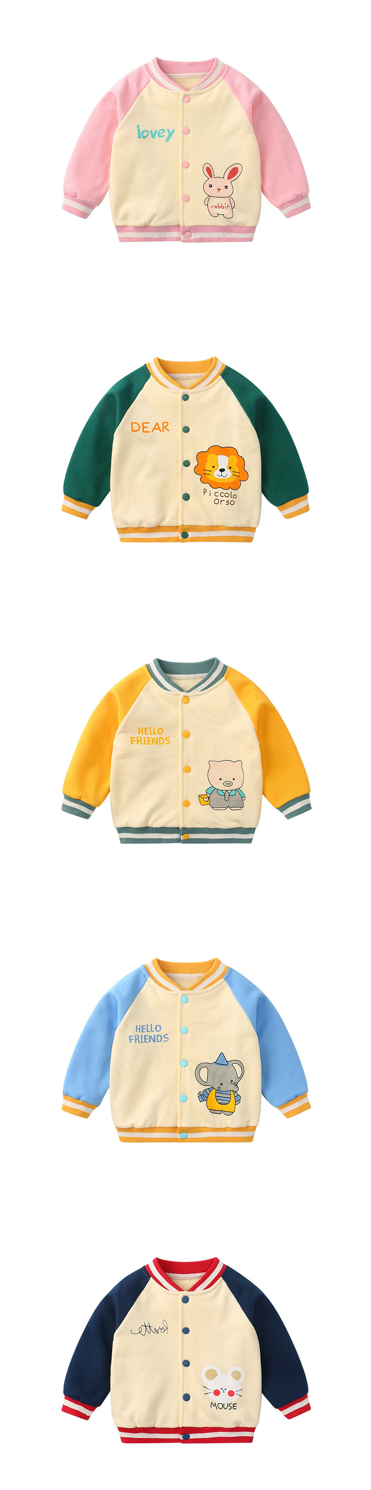 螺紋鈕扣小動物開衫兒童棒球外套.童裝