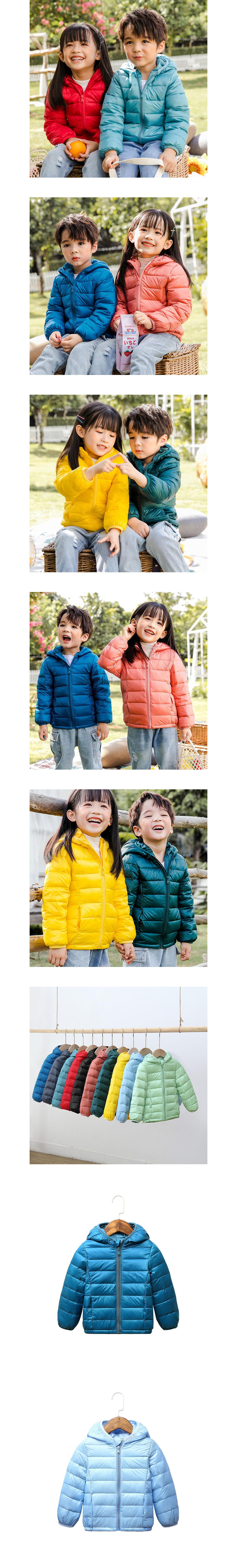 兒童多色保暖內鋪棉連帽外套