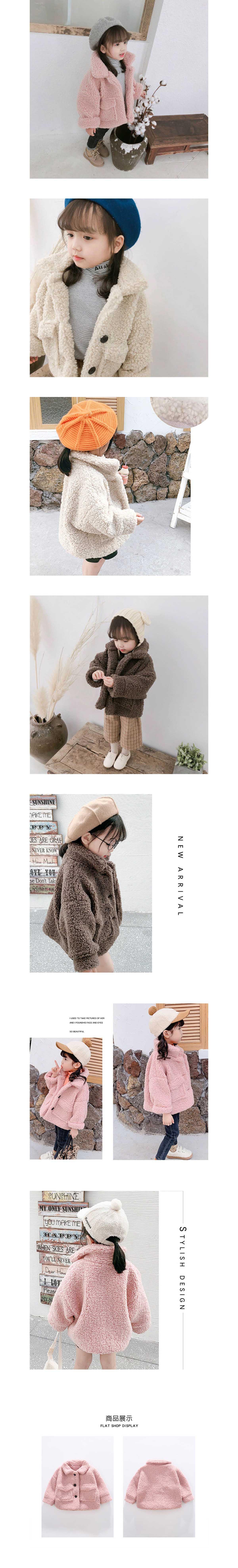 兒童保暖絨毛翻領大口袋羊羔毛大衣.童裝