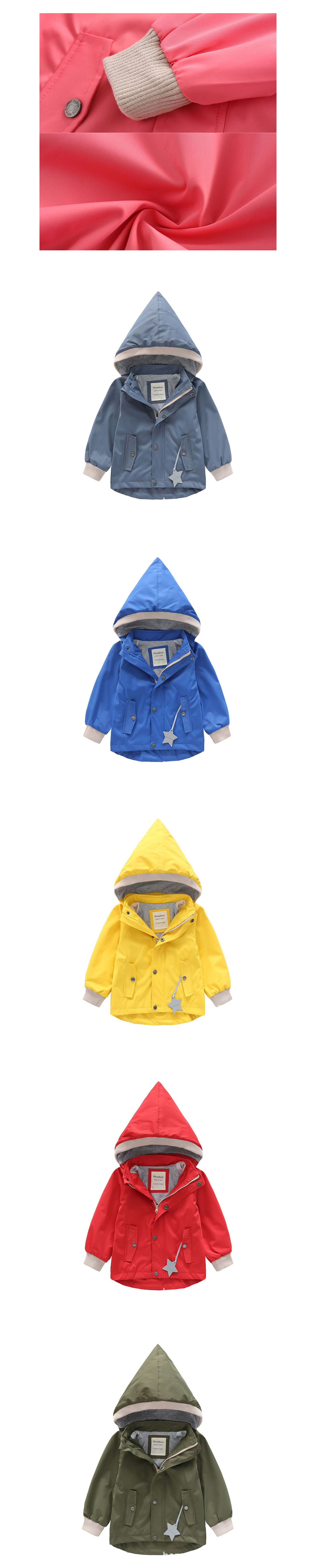 帽子可拆卸.素色百搭防風與兒童風衣衝鋒外套.童裝