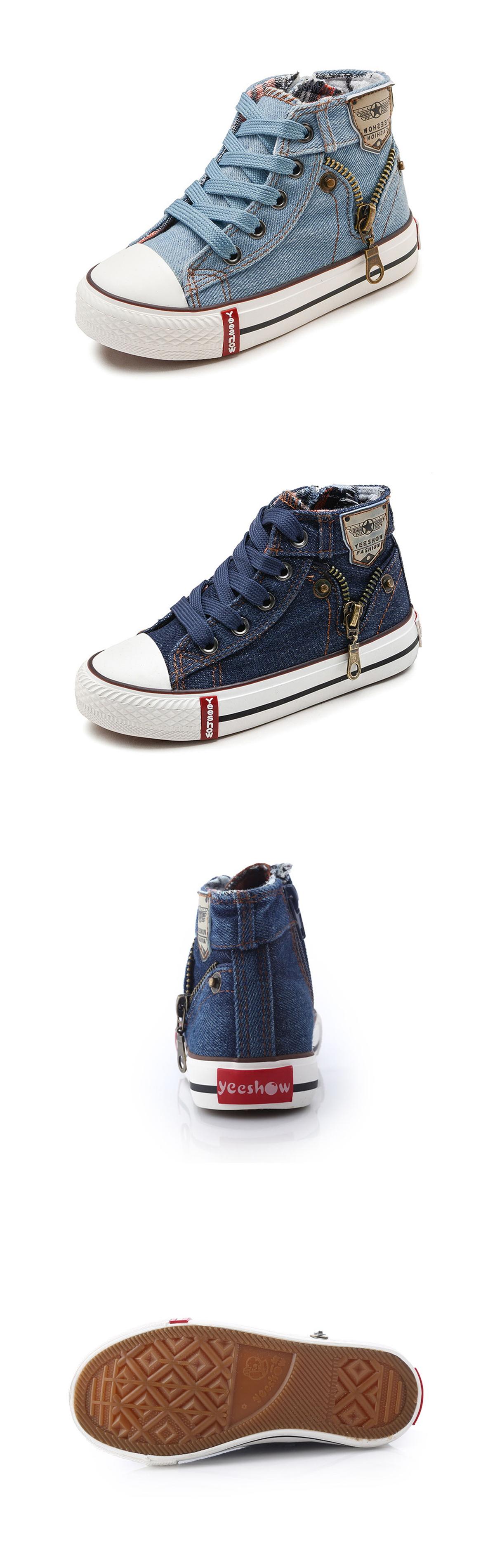 童鞋.中筒牛仔拉鍊綁帶帆布鞋.童裝