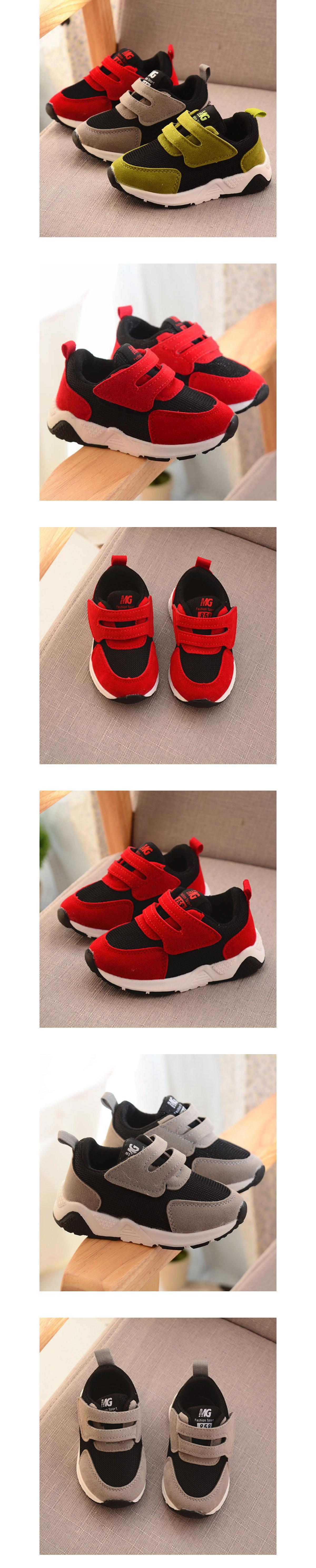童鞋.魔鬼氈拼接鞋面兒童運動鞋.童裝