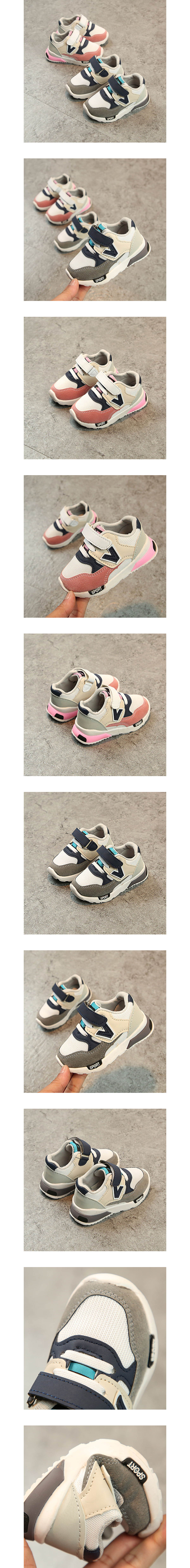 童鞋.V字拼接防滑休閒鞋.童裝