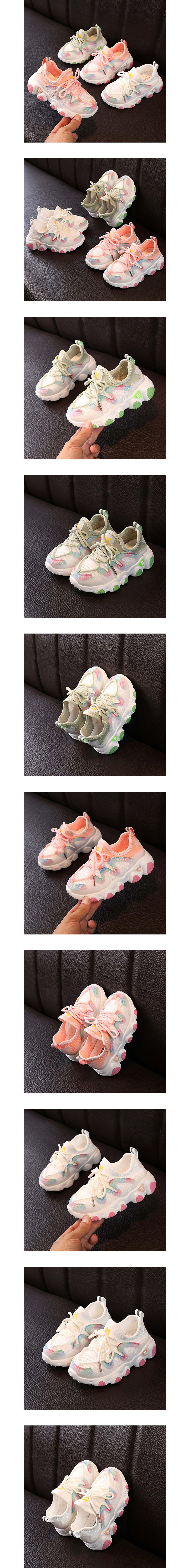 童鞋.透氣彩色波紋大底休閒鞋.童裝
