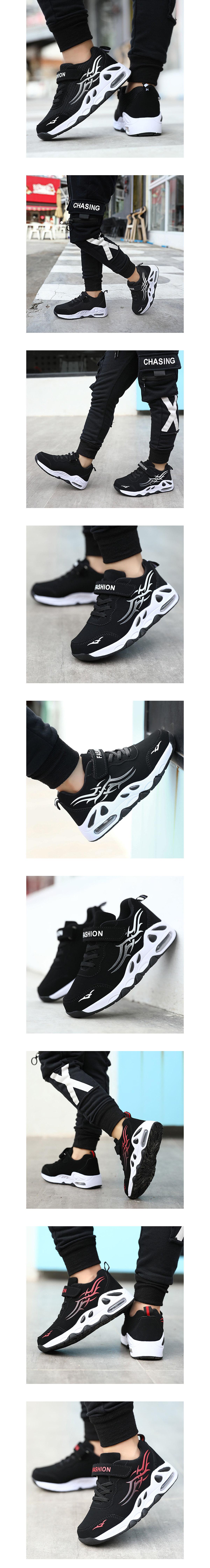 童鞋.側邊藝術紋網面大底氣墊鞋.童裝