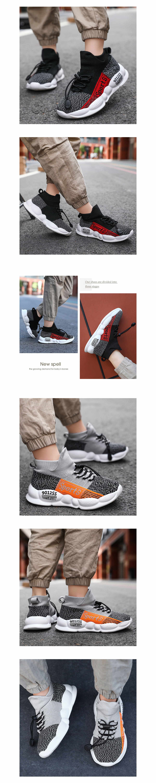 童鞋.兒童飛織軟底運動跑步鞋.針織休閒鞋.童裝