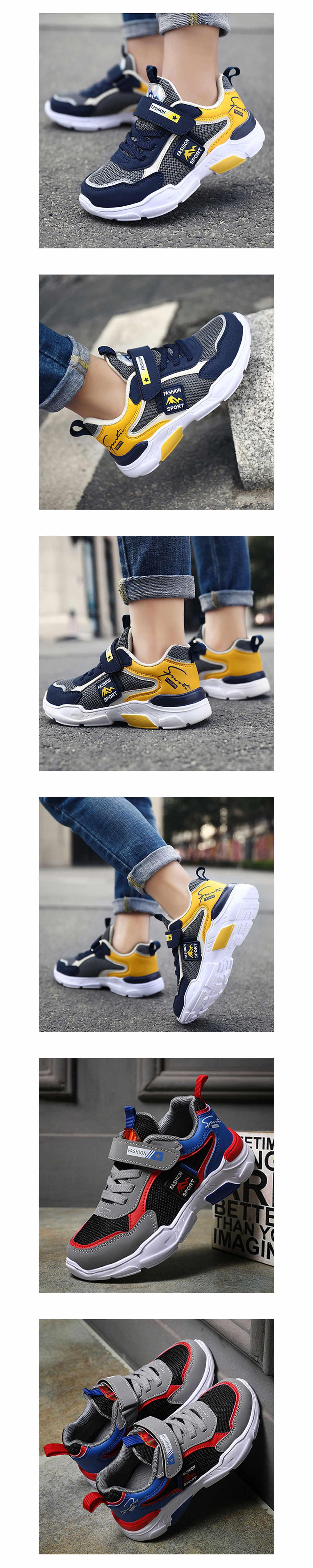 童鞋.兒童透氣網面撞色拼接運動鞋.童裝