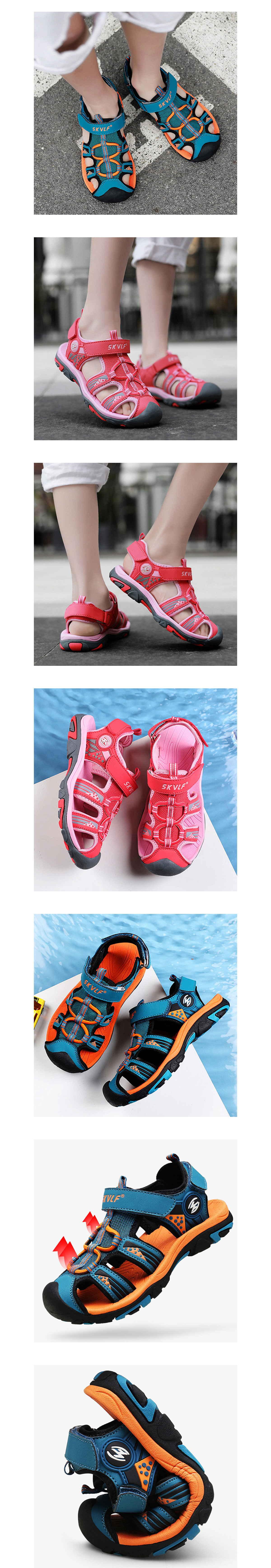 童鞋.兒童包頭護腳沙灘涼鞋.童裝