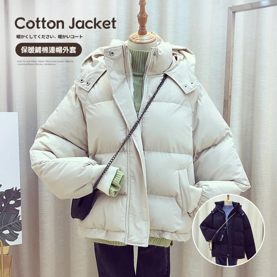 大口袋保暖鋪棉連帽外套