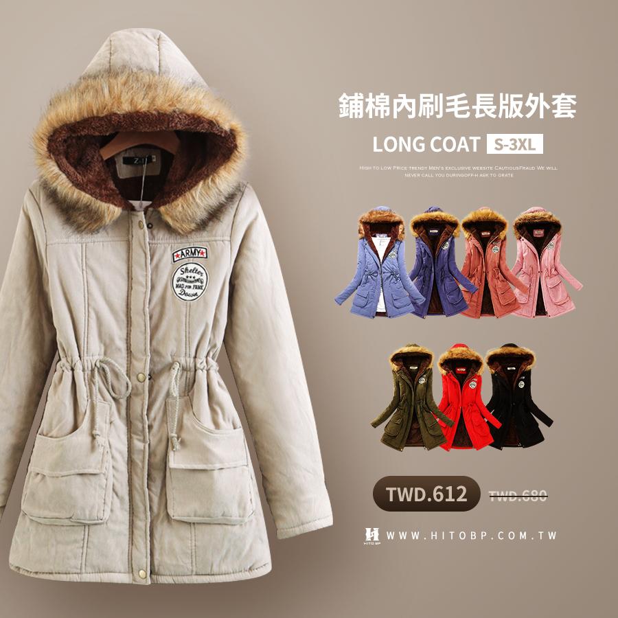 抽繩鋪棉內刷毛長版外套(8色)