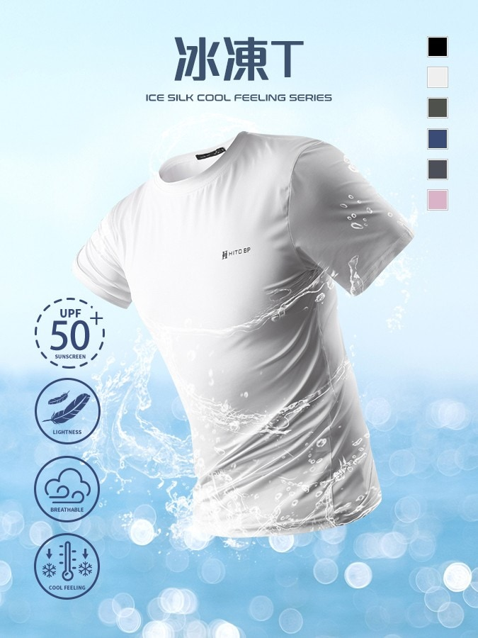 冰凍T.SGS認證.冰絲涼感.機能短袖T恤.親子款