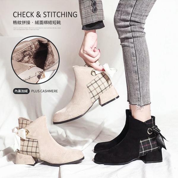 英倫格紋拼接﹒絨面綁結粗跟短靴