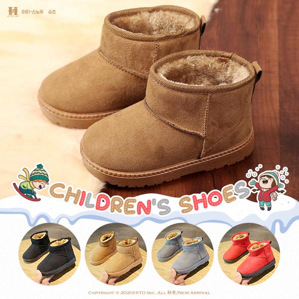 童鞋.兒童加絨保暖雪地棉靴.童裝